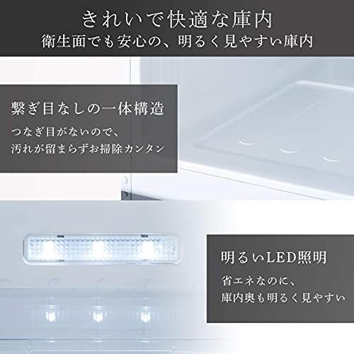 ハイセンス冷蔵庫幅55cm227LシルバーHR-B23022ドア右開き大容量冷蔵室174Lスリム