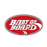 マニアックコレクション(maniac collection)交通安全。赤ちゃんがのっています ステッカー セーフティサイン アメリカン パロディー baby on board_baby in car 丸型