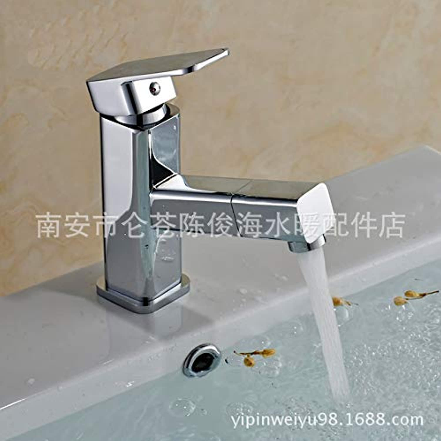 redOOY Copper Faucet All Copper Pull Faucet Bathroom Wash Basin Single Hole Basin Shampoo Hot And Cold Telescopic redation