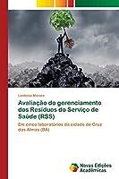 Avaliação do gerenciamento dos Resíduos do Serviço de Saúde (RSS)