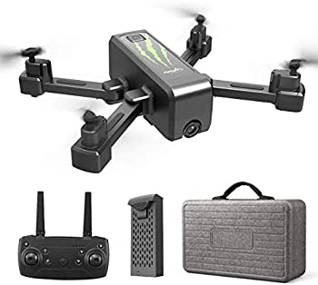 HR H5 Foldable Portable GPS 1080p HD Drone