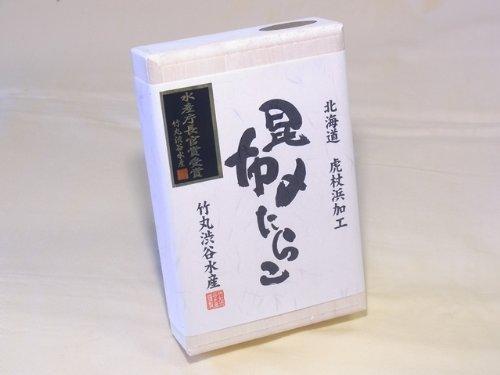 北海道虎杖浜加工 無着色昆布〆たらこ300g(化粧箱)