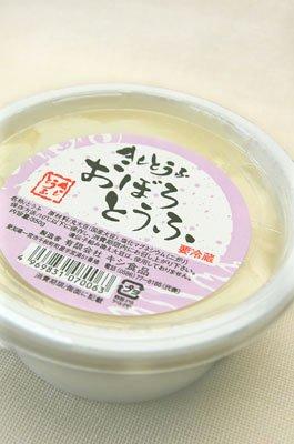 とろとろ食感おぼろとうふ(寄せ豆腐) 100% 国産大豆使用