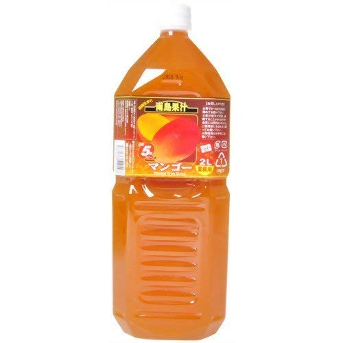 南島果汁 マンゴー 2L 5倍濃縮×6本 北琉興産 南国生まれのフルーツジュース マンゴーの特別な甘み ドリンクやカクテル・お酒の割り材に 沖縄土産にも最適