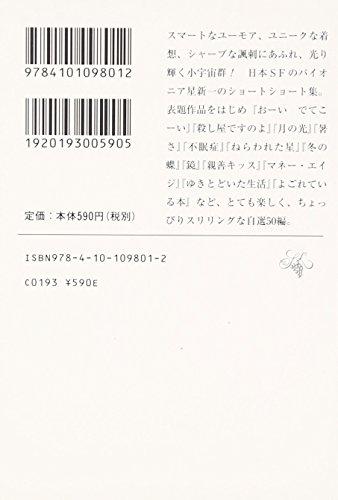 アイテムID:7424971の画像2枚目