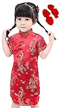 Best chinese toddler girl Reviews