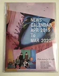 NEWS LIVE TOUR 2019 WORLDISTA カレンダー