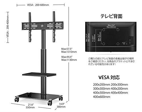 『FITUEYES テレビスタンド 32~55インチ対応 キャスター付き 二段 高さ角度調節可能 移動式 ブラック TT206002GB』の2枚目の画像