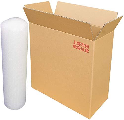 ダンボールキング 宅配140 タワー型大型パソコン梱包用(モニター・ディスプレイ デスクトップ テレワーク)硬材質ダンボール(箱56×26×56cm)とクッション5m便利セット(印字あり)