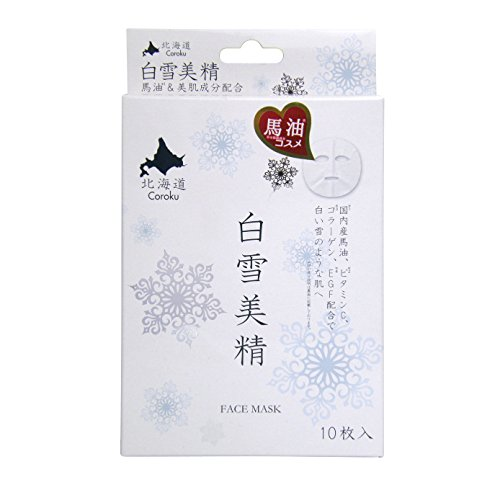 Coroku Yukimi Haku fine facial white mask 10 pieces