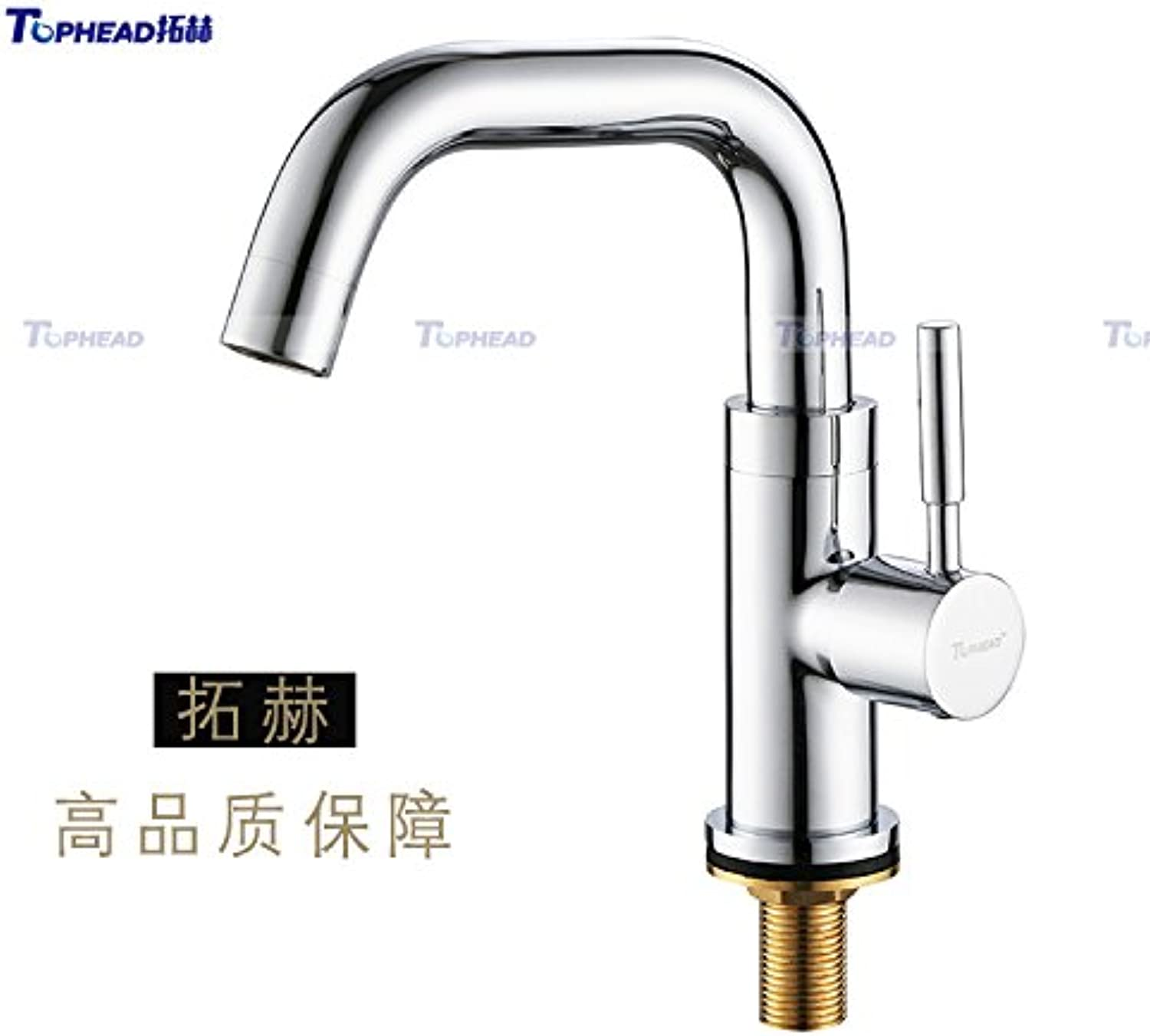 Hlluya Professional Sink Mixer Tap Kitchen Faucet Basin faucet single cold water washing basin faucet basin sink,T05B7-1