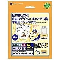 maxell BD/DVD/CDインデックスラベル 「貼りメモ」シリーズ 吸着フィルム 白 再はくり変形A6サイズ 5枚入 D01