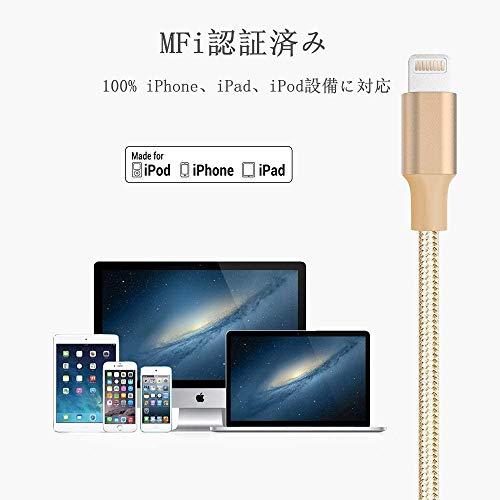 QuntisライトニングケーブルiPhone充電ケーブルAppleMFi純正3本セット1m2m3m高耐久ナイロン製iPhoneiPadiPodAirPods対応オフィス在宅勤務旅行金色