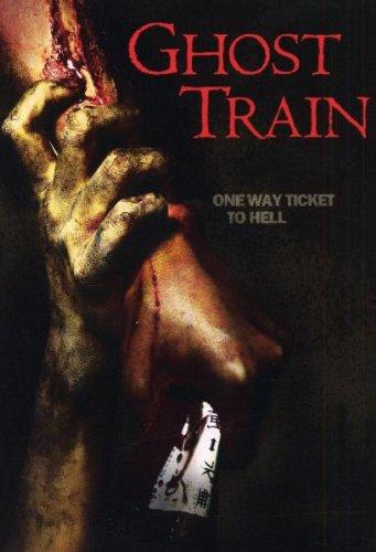 Ghost Train - One Way Ticket to Hell (Metalpak)