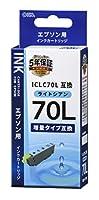 エプソン ICLC70L互換インク(ライトシアン×1) 01-4135 INK-E70LB-LC