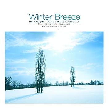 Winter breeze