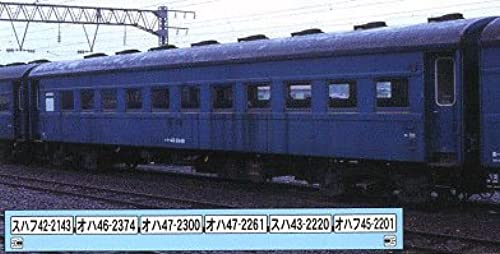 venta de ofertas R, J.N, Pass Pass Pass estrecha Car Series Suha43 azul Painting (6-Car set) (Model Train)  más descuento