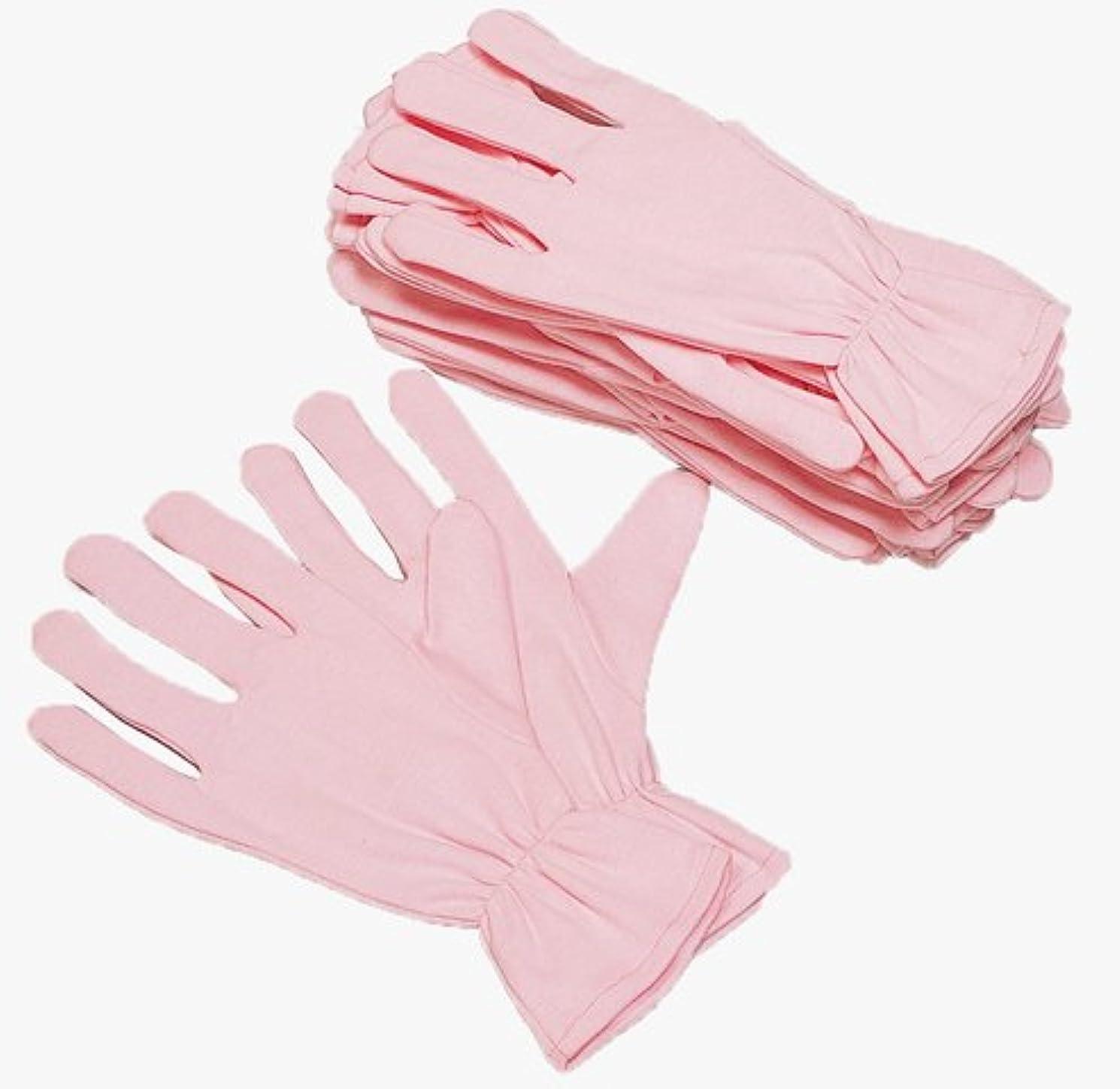 笑モノグラフハウジング綿ソフト手袋12枚入×2個組