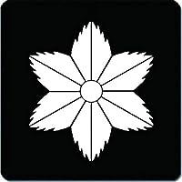 家紋 捺印マット 真麻崩し紋 11cm x 11cm KN11-1949W 白紋