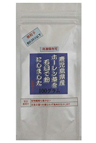 【石臼シリーズ】鹿児島県産ホーレン草を石臼で粉(パウダー)にしました 100グラム 無添加