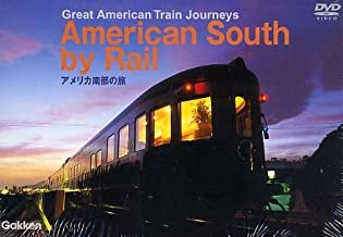 Journey ~ Great American T of the great [American railway journey of DVD> American South (<DVD>) ISBN: 4051522288 (2003) [Japanese Import]