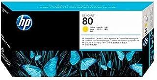 HP 80 C4823A Yellow Printhead Cleaner-17ML