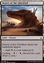 Desert of the Glorified - Foil - Hour of Devastation