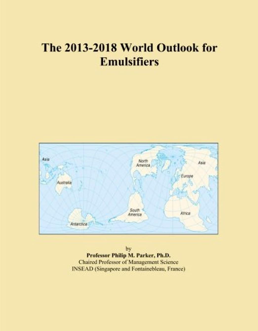 イデオロギーこんにちは制限The 2013-2018 World Outlook for Emulsifiers