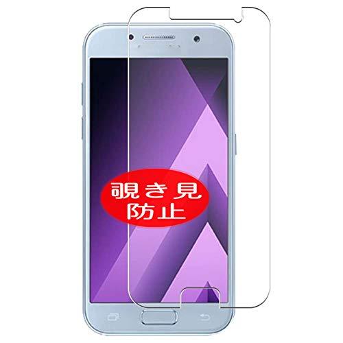 VacFun Anti Espia Protector de Pantalla, compatible con Samsung Galaxy A7 2017 A720, Screen Protector Filtro de Privacidad Protectora(Not Cristal Templado) NEW Version