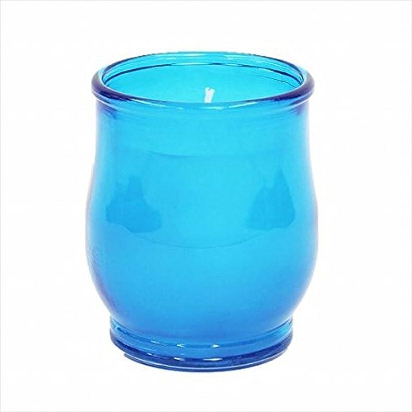 節約音楽を聴くスーダンカメヤマキャンドル(kameyama candle) ポシェ(非常用コップローソク) 「 ブルー 」