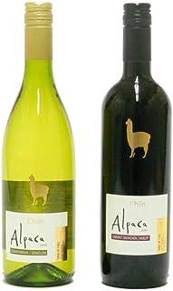 『アルパカ』 サンタヘレナ チリ産 紅白ワインセット 750ml×2本