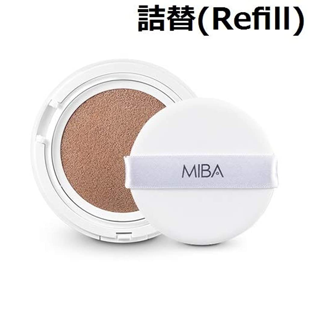 最大の暗いオープニングMINERALBIO (ミネラルバイオ) ミバ イオン カルシューム ファンデーション ダブル クッション リフィル / MIBA ion Calcium Foundation Double Cushion refill (#21 Light skin (refill)) [並行輸入品]