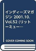 インディーズマガジン 2001.10.Vol.52 (リットーミュージック・ムック)