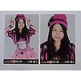 AKB48田野優花「第3回AKB48紅白対抗歌合戦」会場限定写真