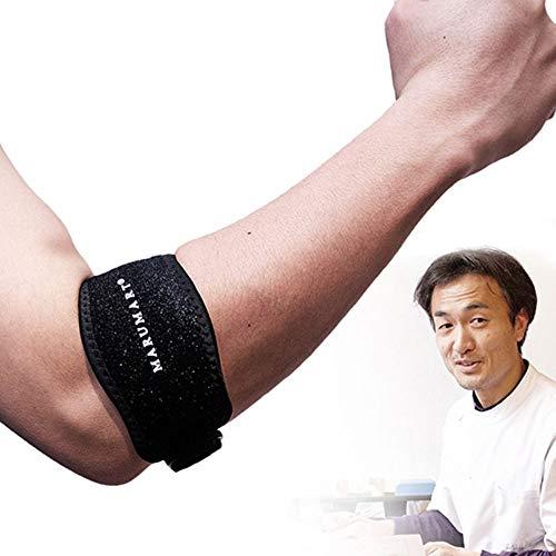 MARUMART『大須賀式肘サポーターエルボーバンドテニスゴルフ用左右兼用』