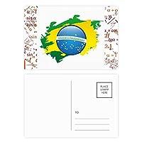 ブラジルフラグの文化要素の地図 公式ポストカードセットサンクスカード郵送側20個
