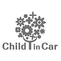 imoninn CHILD in car ステッカー 【シンプル版】 No.28 幸せの花 (シルバーメタリック)