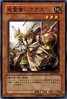 遊戯王カード 【 地霊使いアウス 】 EE3-JP206-N 《エキスパートエディションVol.3》