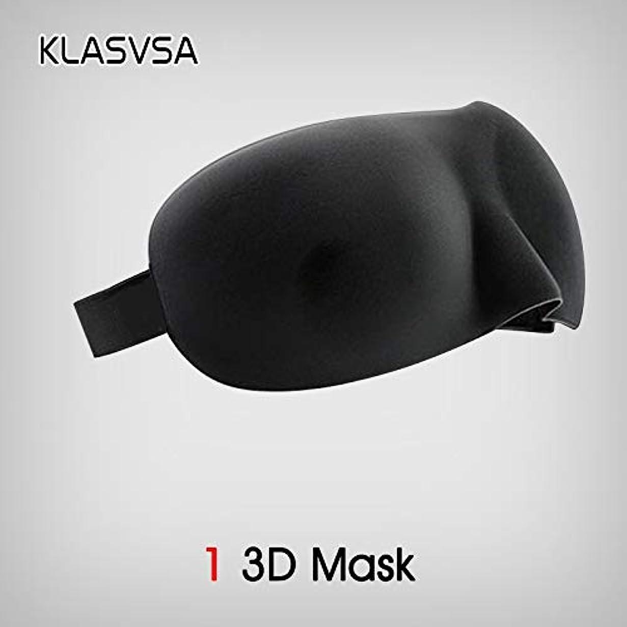 単なるイヤホン暴露3 D 9色睡眠マスク睡眠アイマスクソフトパッド入りカバーレストリラックス目の上の包帯眠っているアイパッチアンチラップ目隠し