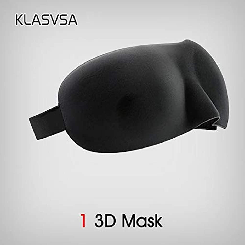 靴下見込み不適当3 D 9色睡眠マスク睡眠アイマスクソフトパッド入りカバーレストリラックス目の上の包帯眠っているアイパッチアンチラップ目隠し