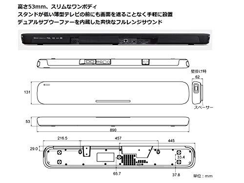 ヤマハサウンドバーYAS-109Alexa搭載HDMIDTSVirtual:XBluetooth対応ブラック