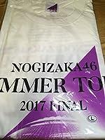 乃木坂46 東京ドーム公演 限定Tシャツ