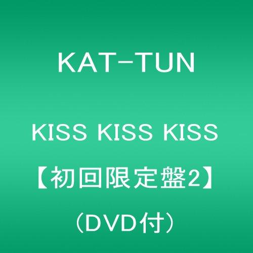 [画像:KISS KISS KISS【初回限定盤2】(DVD付)]