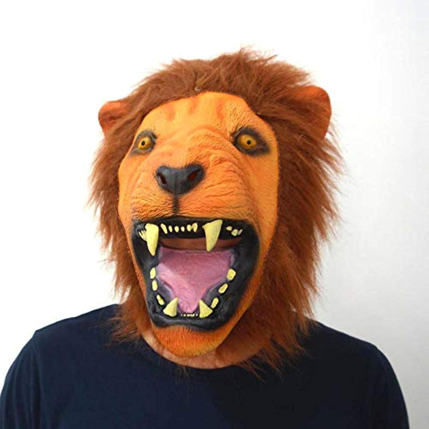 識別ピボット軌道ハロウィン長い髪のライオン王のマスクホラーパーティーライオンのマスク性能動物ヘッドギア