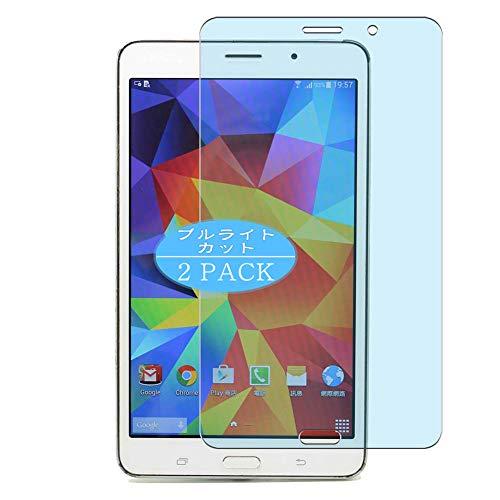 VacFun 2 Piezas Filtro Luz Azul Protector de Pantalla, compatible con Samsung Galaxy Tab 4 T235 / T235 7', Screen Protector Película Protectora(Not Cristal Templado) NEW Version