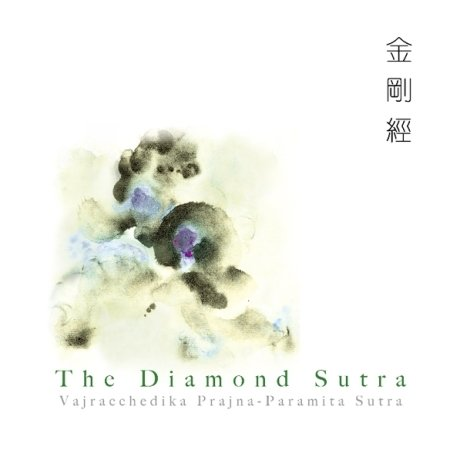 Buddhist Music - The Diamond Sutra