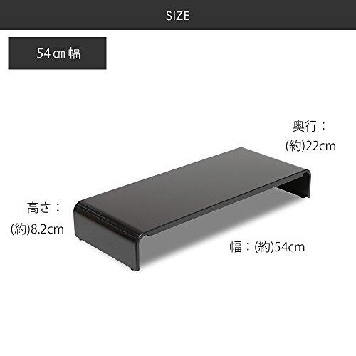 PCラック54cm|モニター台パソコン台パソコンラックディスプレイスタンド(B985)