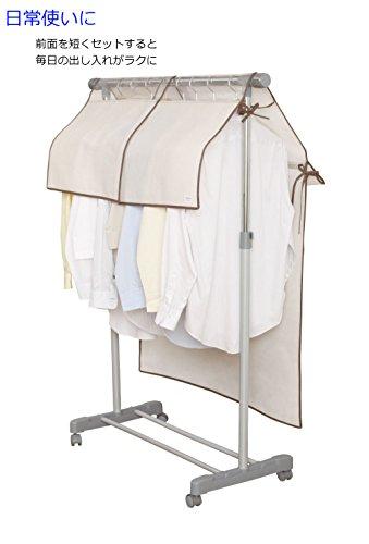 東和産業『衣類収納PolecoハンガーラックカバーM』
