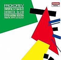 Symphony 7 / Sinfonietta, Op 5