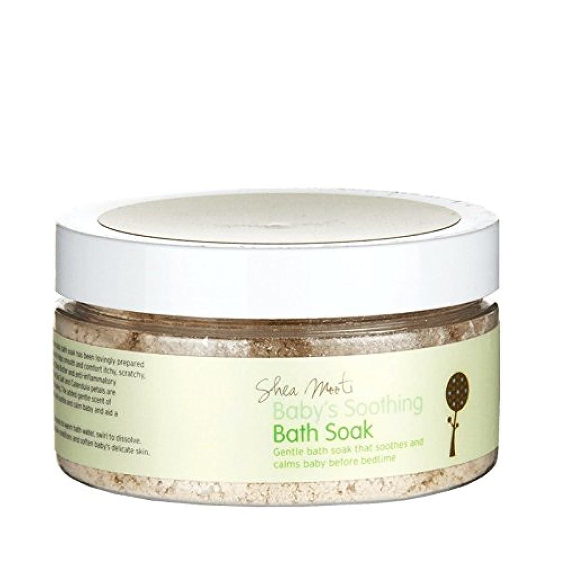 タイマー保持するリボンシアバターMooti赤ちゃんの癒しのお風呂は、130グラムを浸し - Shea Mooti Baby's Soothing Bath Soak 130g (Shea Mooti) [並行輸入品]